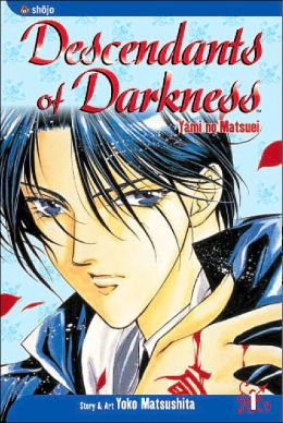 Cover: Descendants of Darkness  by Yoko Matsushita