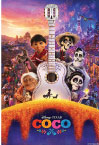 Poster: Coco