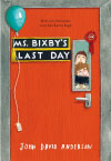 Cover: Ms. Bixby's Last Day by Anderson